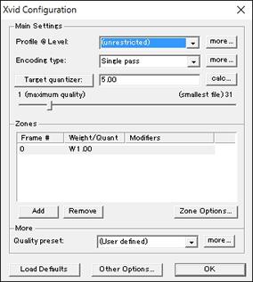 Xvid MPEG-4 Codec