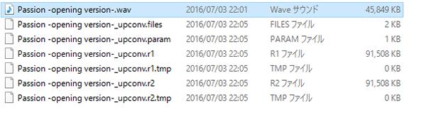 TEMPファイルの展開状況