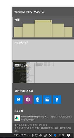 Windows lnk ワークスペース