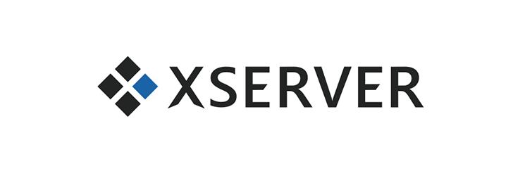 エックスサーバーのロゴ