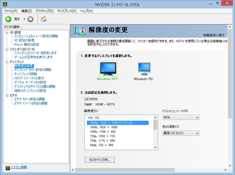 GeForce GTX560Tiの設定