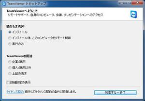 セットアップ画面-1