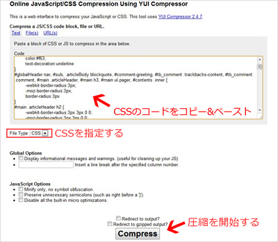 OnlineYUI Compressor