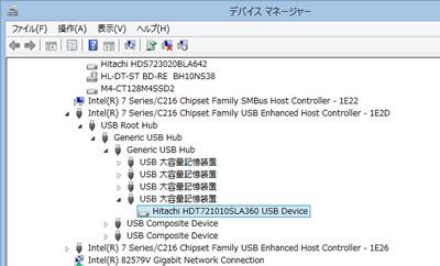 USB 大容量記憶装置