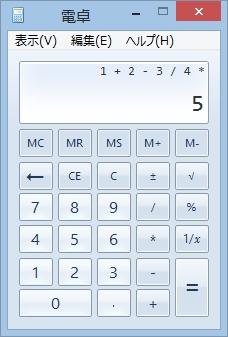電卓の使い方1