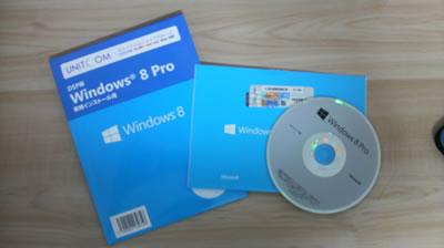 Windows8 DSP版