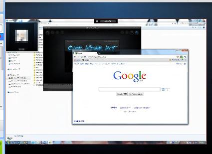 デスクトップ画面の共有
