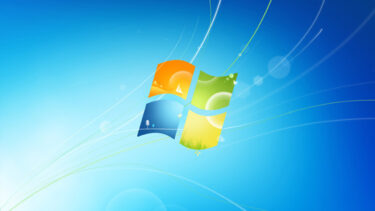 Windows 7 の壁紙