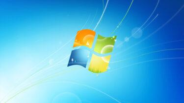 Windows 7のログイン画面の背景画像を変更する方法