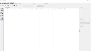 Exact Audio CopyでCDから音楽をTAKで取り込む方法