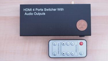HDMI内の音声と映像を分離して出力する機器「400-SW015」レビュー