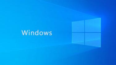 Windowsのシステム時計を変更する方法