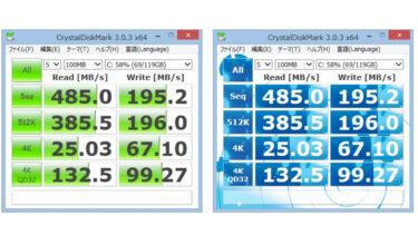 CrystalDiskMark – 記憶装置の読み込み・書き込み速度を計測するソフト