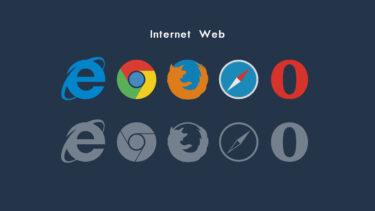 Webブラウザで活躍する便利技!これで作業効率を上げよう