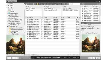 MusicBee – 標準でリッピング機能も持つ多機能音楽プレイヤー