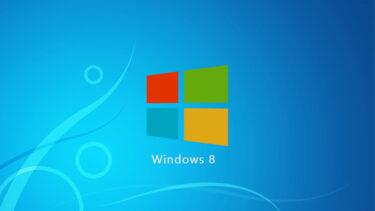 Windows8.1にアップデートするまでの苦労と対処法
